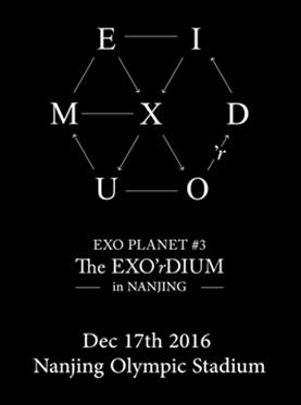 【南京站】2016 EXO三巡演唱会