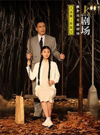 暗恋桃花源(30周年纪念版)