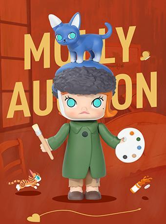 泡泡玛特 Molly艺术大亨系列盲盒