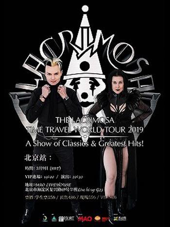 LACRIMOSA巡演 北京站