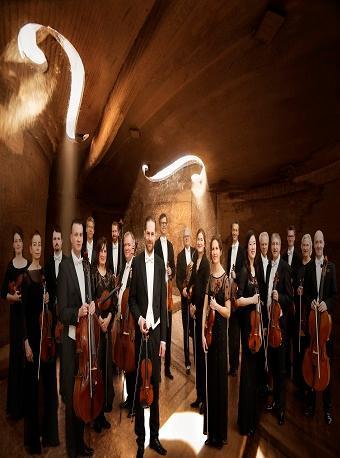 德国符腾堡州海尔布隆室内乐团音乐会