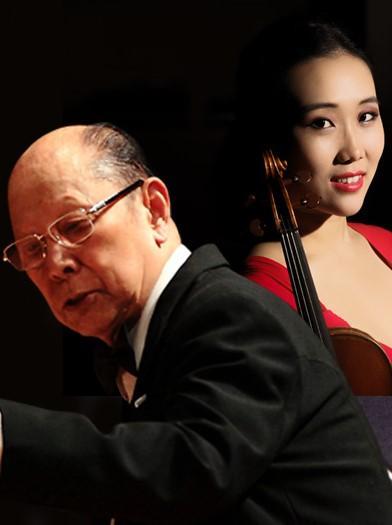 南疆寻梦—蒋雄达小提琴作品音乐会