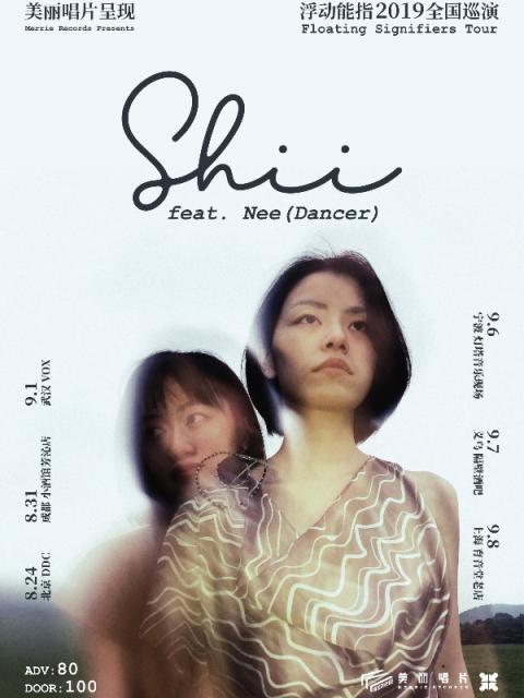 Shii  2019 巡演 宁波站
