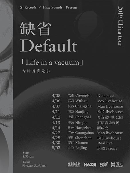 Default 缺省 巡演 宁波站