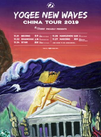 Yogee New Waves巡演西安站