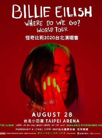 比莉·艾莉什演唱会台北站