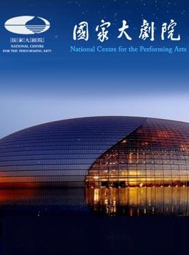 国际小提琴大师系列:马克西姆·文格洛夫小提琴独奏音乐会