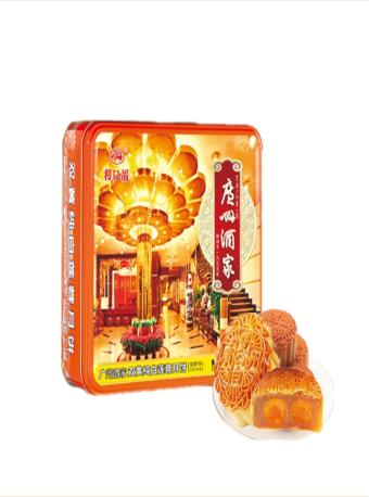"""""""广州酒家""""月饼兑换券"""