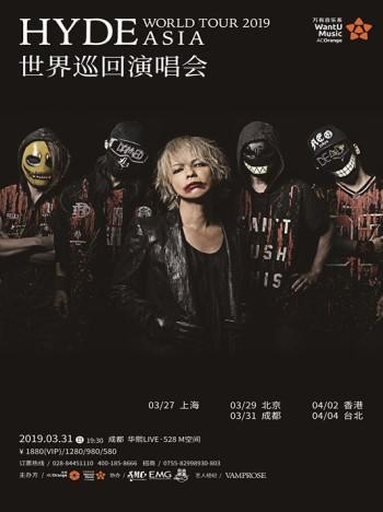 HYDE成都演唱会