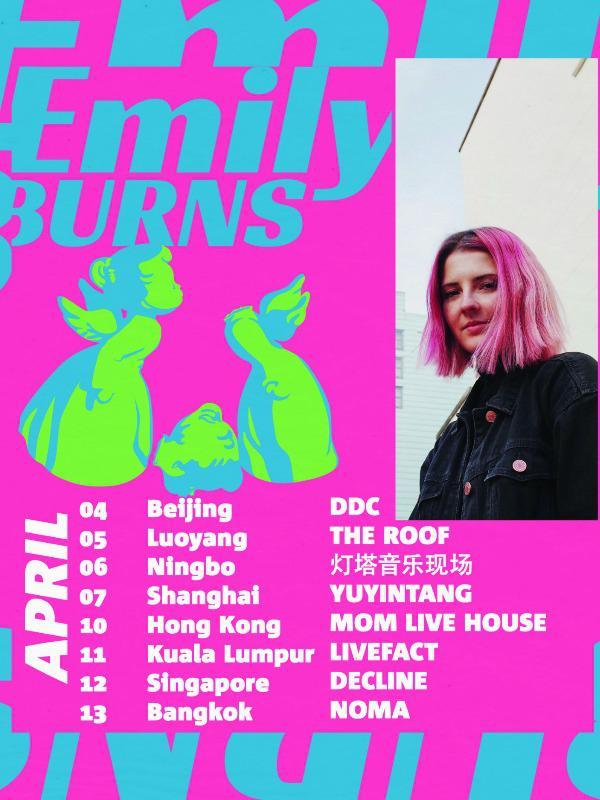 伦敦歌手Emily Burns巡演宁波站