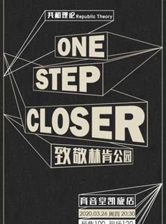 One Step Closer 林肯公園致敬演出