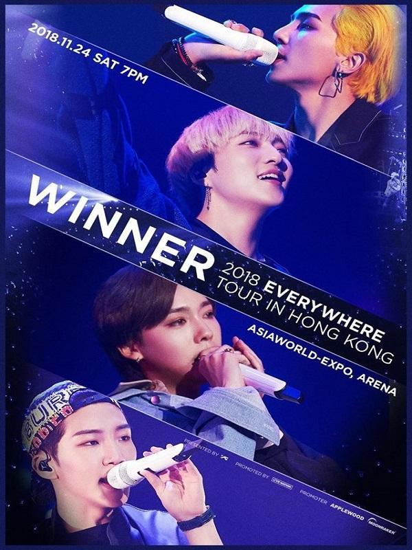 WINNER香港演唱會