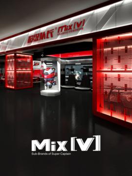 超级队长MixV虚拟现实互动体验街