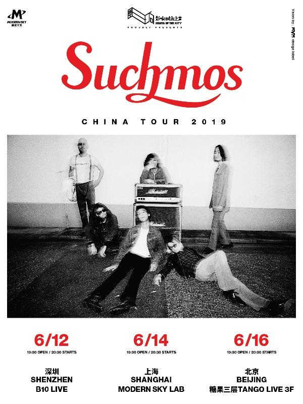 Suchmos 演唱会上海站