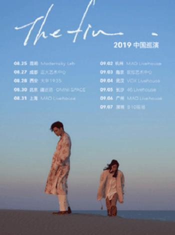 The fin. 2019 杭州站巡演
