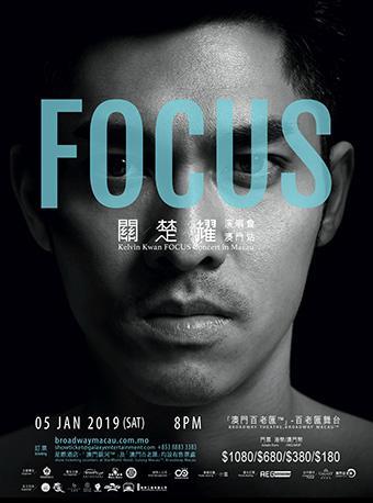 FOCUS 关楚耀演唱会2019-澳门站