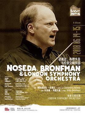 诺赛达、布朗夫曼与伦敦交响乐团(一)