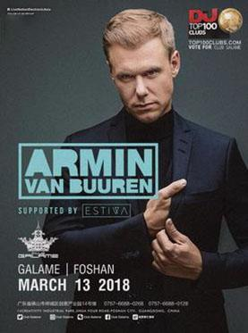 Armin van Buure佛山演唱会