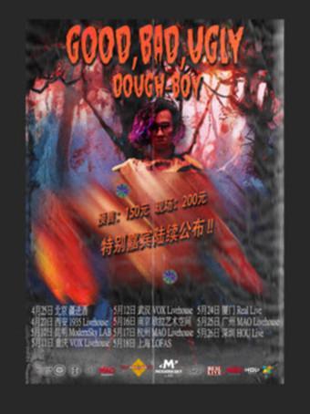 Dough-Boy2019 巡演西安站