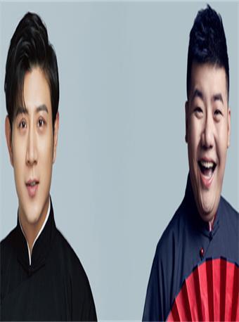 高晓攀&尤宪超相声专场