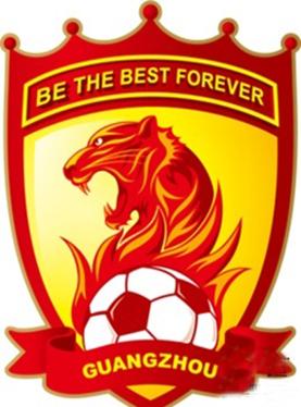 广州恒大VS上海上港|2017足协杯