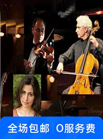 科佩尔曼大师三重奏室内乐音乐会