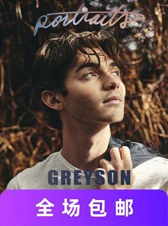 Greyson Chance巡演成都站