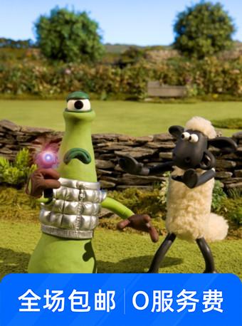 英国动漫舞台剧《小羊肖恩2:外星来客》