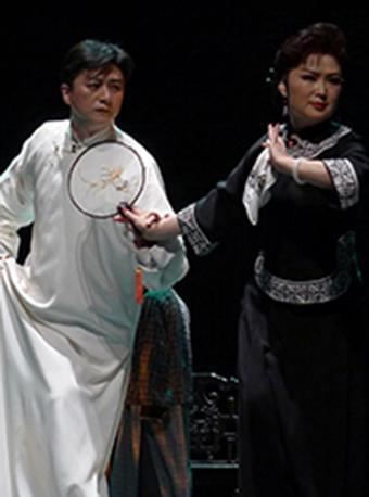 安徽省黄梅戏剧院《雷雨》