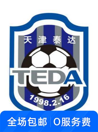 中超联赛第 19轮天津泰达VS大连一方