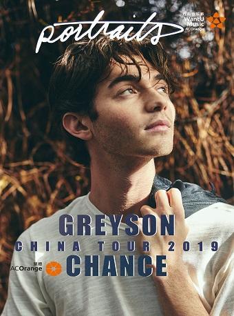 Greyson Chance巡演上海站