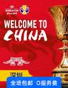 【深圳】2019年国 际篮联篮球世界杯门票(美国队)比赛(预定限量版)