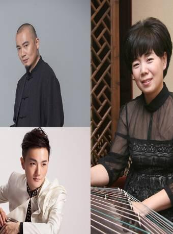 樊艺凤、陈蔚旻、刘乐古筝音乐会 广州