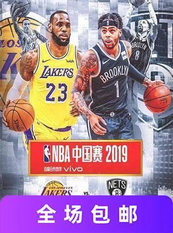 NBA洛杉磯湖人VS布魯克林籃網