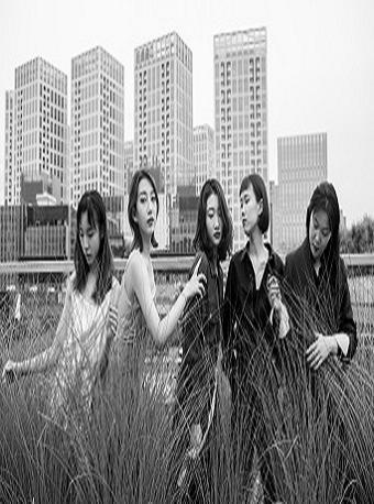 五个女人西安站