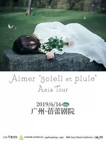 Aimer 巡演广州站
