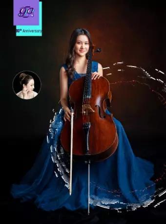秋日浪漫曲——李拉大提琴独奏音乐会