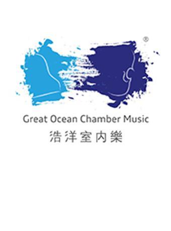 纪念贝多芬诞辰250年钢琴独奏音乐会