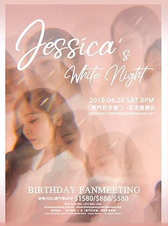 Jessica澳门演唱会