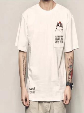 周杰伦七里香猫跟你都想了解 纯棉T恤