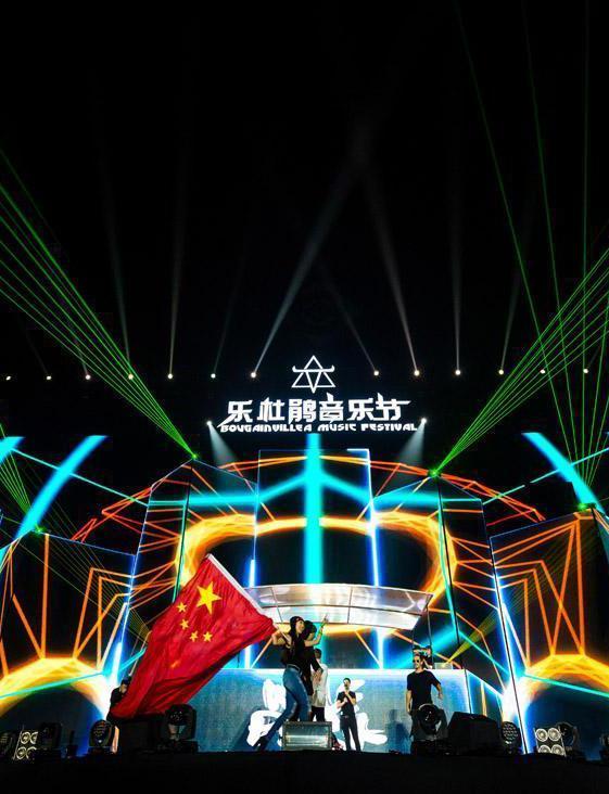 【1元抢券】乐杜鹃音乐节上海站
