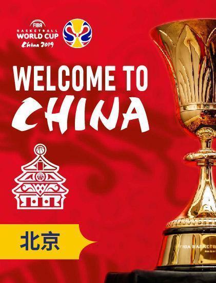篮球世界杯门票中国VS波兰