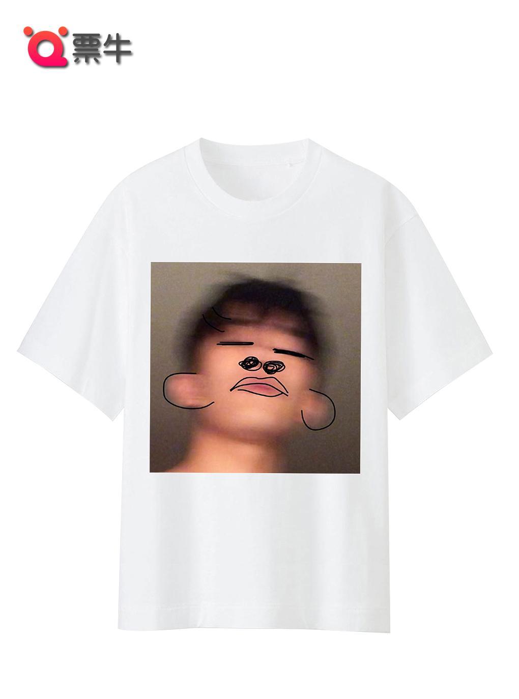 易烊千玺鬼脸T恤短袖