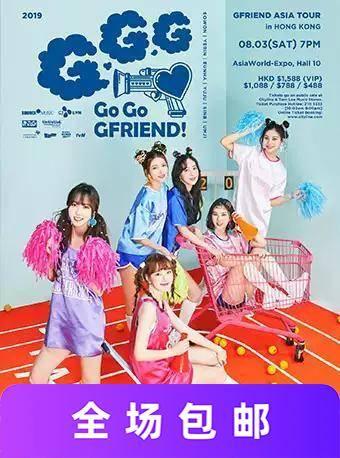 GFRIEND ASIA TOUR 香港