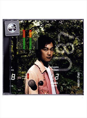 陈奕迅U87 专辑CD+DVD 简约系列