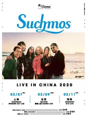 Suchmos巡演深圳站