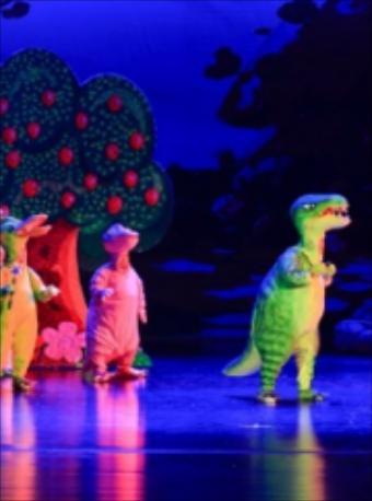 儿童剧《侏罗纪公园·我不是霸王龙》