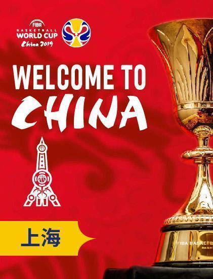 篮球世界杯日本VS捷克