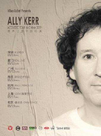 Ally Kerr巡演深圳站