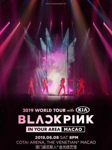 BLACKPINK澳门演唱会